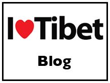 i love tibet blog