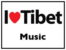 I love Tibet music