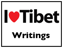 I love Tibet writings